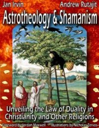 astrotheology and shamanism book